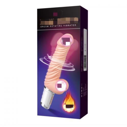 realistic vibrating heating dildo